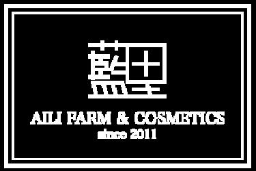 藍里農園&コスメティクス